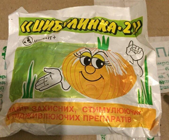 Фунгицид  Цибулинка-2