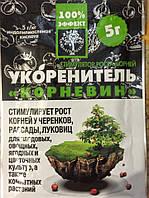 КОРНЕВИН укоренитель, пакет 5 г