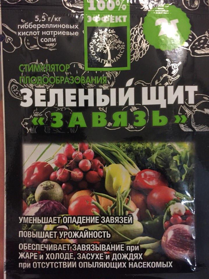 """Зеленый щит """"ЗАВЯЗЬ"""" пакет 2 г"""