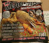 Антимедведка микрогранула (цветное пшено) 150 г