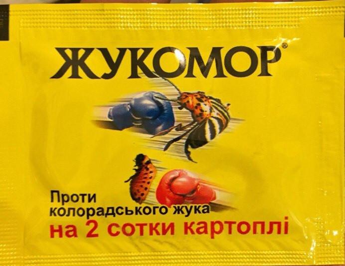 Жукомор 5 мл
