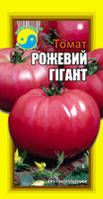 """ТОМАТ  РОЖЕВИЙ ГІГАНТ ТМ """"Флора Плюс"""" 0.2 г"""