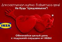 Легенды о святом Валентине