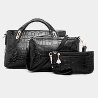 Женские сумочки 3 в 1 PM5951-10