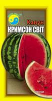 """КАВУН КРИМСОН СВІТ ТМ """"Флора Плюс"""" 1,5 г"""