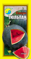 "КАВУН ТЮЛЬПАН ТМ ""Флора Плюс"" 1,5 г"