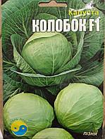 "Семена капусты, сорт ""Колобок F1"", 5 г ТМ ""Флора Плюс"""