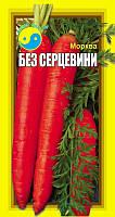 """Семена моркови, сорт """"Без серцевины"""", 15 г ТМ """"Флора Плюс"""""""