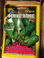 """Семена огурцов """"Феникс Плюс"""" 5 г ТМ """"Флора Плюс"""""""