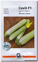 Семена кабачка «Кавили» F1 / Cavili F1, ТМ «Nunhems» - 10 семян