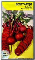 Семена свеклы столовой «Болтарди» / Boltardi, ТМ «Syngenta» - 3 грамма