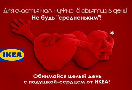 Дню Святого Валентина посвящается!