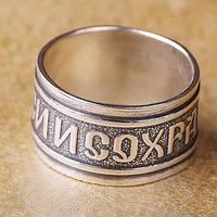 """Серебряное мужское кольцо """"Спаси и сохрани"""""""