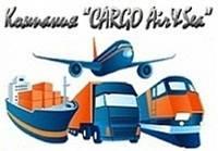 Международные перевозки грузов из Китая и США