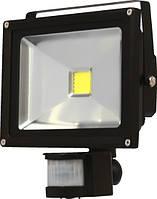 LED Светодиодный прожектор 20w 220v, с датчиком движения.