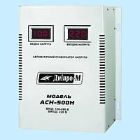 Стабилизатор напряжения релейный ДНИПРО-М АСН-500Н (0.5 кВт)