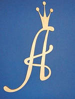 Буква А с короной (высота 30см.) заготовка для декора