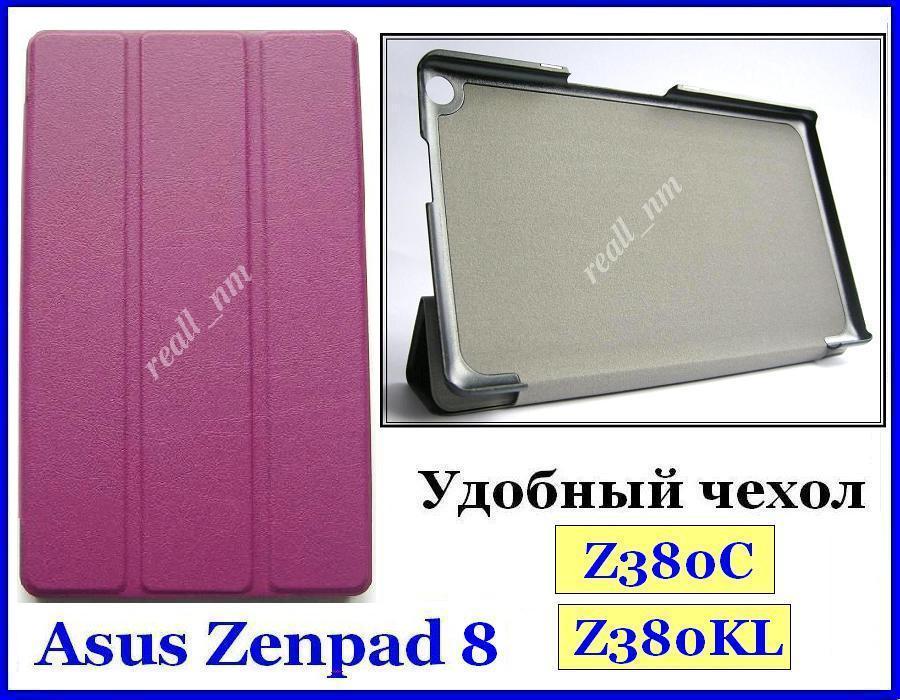 Фиолетовый tri-fold case чехол-книжка для планшета Asus Zenpad 8 M Z380C Z380KL Z380M