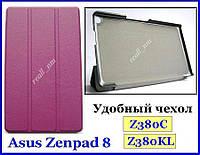 Фиолетовый tri-fold case чехол-книжка для планшета Asus Zenpad 8 M Z380C Z380KL Z380M, фото 1