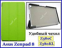 Зеленый TFC чехол книжка для Asus Zenpad 8 M Z380C Z380KL Z380M, фото 1