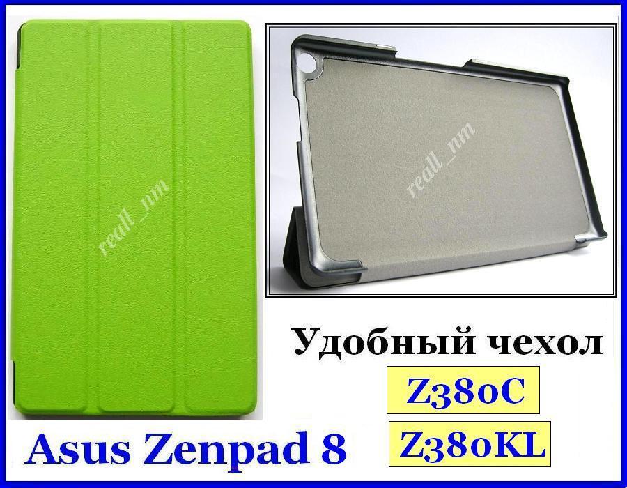 Зеленый TFC чехол книжка для Asus Zenpad 8 M Z380C Z380KL Z380M