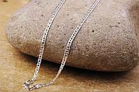 Серебряная цепочка, плетение Ромб