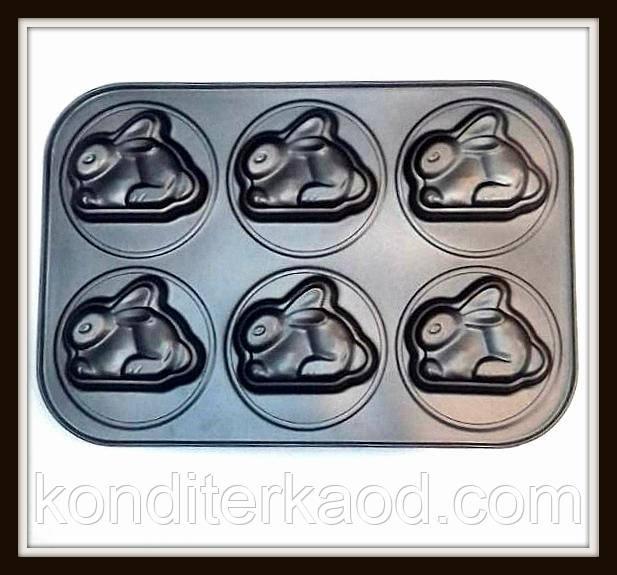 Форма для выпечки металлическая Кролики (6 шт)