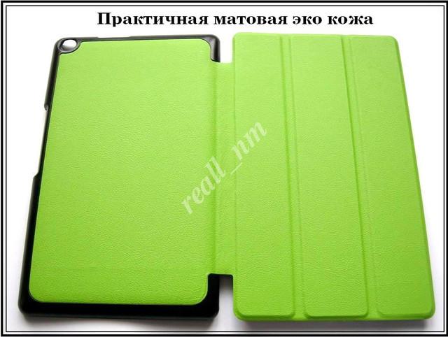 Купить чехол Asus Zenpad 8 Z380C