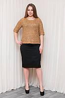 Женская юбка  рыжая вышивка, фото 1