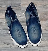 Мокасины джинсовые летние мужские.
