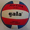 М'яч волейбольний Gala Pro-Line BV5011S, оригінал