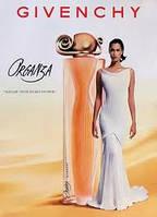 Женская парфюмированная вода Givenchy Organza edp 30ml