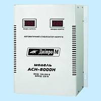 Стабилизатор напряжения релейный ДНИПРО-М АСН-8000Н (8 кВт)