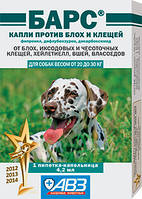 Барс капли против блох и клещей для собак весом от 20 до 30 кг (1 пипетка)