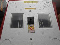 Мини-инкубатор  МИ-30  (на 80 яиц/мембранный)