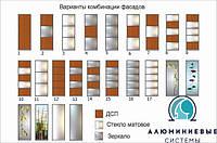 Шкаф-купе - фасады с любым наполнением под размер, фото 1