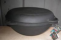 Казан чугунный азиатский Ситон с крышкой сковородой 8 л. (d=340, V=8 л)