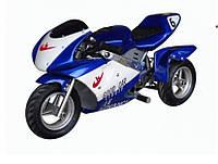 Трёхколёсный детский электромотоцикл VOLTA Трайк HL-G69E синий, мотор 350W