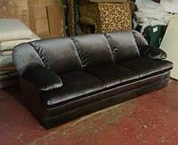 Обивка дивана, фото 1