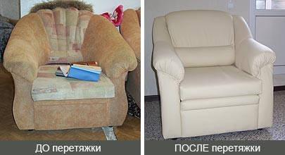 Перетяжка кресла, фото 2