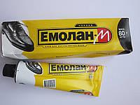 Крем для обуви Эмолан-М тюбик 80мл, Черный