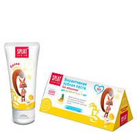 Splat JUNIOR «ЮГ» Детская зубная паста 55 мл