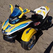 Детский Электромобиль трицикл Space 2222 желтый на радиоуправлении, фото 2