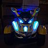 Детский Электромобиль трицикл Space 2222 желтый на радиоуправлении, фото 4