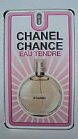 Женский мини парфюм Chanel Chance Eau Tendre 35 мл