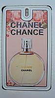 Женский мини парфюм Chanel Chance 35 мл