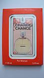 Женский мини парфюм Chanel Chance 35 мл, фото 2