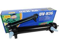 УФ стерилизатор для аквариумов и прудов Jebo UV-H36