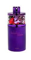 Женская восточная парфюмированная вода Ajmal Orchidee Celeste 75ml