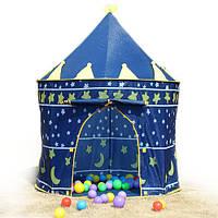 """Большая детская игровая палатка шатёр """"Cubby House"""" 135см х 105см НОЧЬ"""